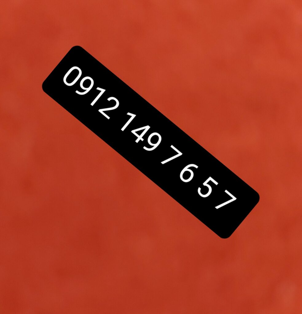 سیم کارت کد ۱