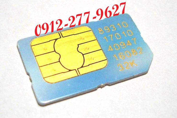 فروش فوری و استثنایی 27 -96 -277 -912